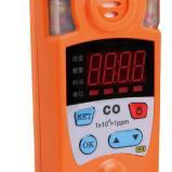 袖珍式一氧化碳检测报警仪