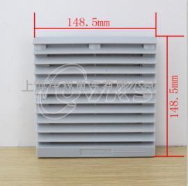 康双通风过滤网组、康双散热风扇、康双机柜百叶窗防尘网