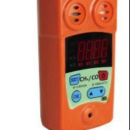 便携式甲烷一氧化碳测定器