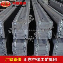 W钢带,W钢带厂家直销,W钢带价格低,W钢带质量优