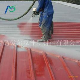 屋面防水用青岛爱尔家佳聚脲防水涂料