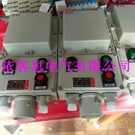 BQD53-9A立挂两用防爆磁力启动器