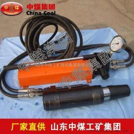 MS15-250/63锚索张拉机具中煤价格低