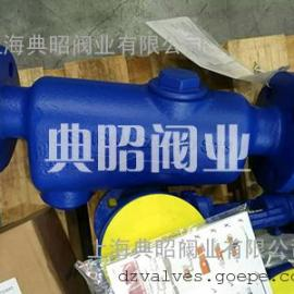 spiraxsarco汽水分离器,S13汽水分离器