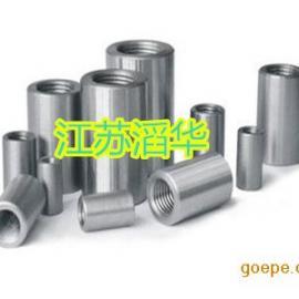 钢筋接驳器 钢筋连接接头 钢筋直螺纹连接套筒***新报价