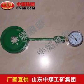 锚杆液压测力计,优质锚杆液压测力计,锚杆液压测力计参数