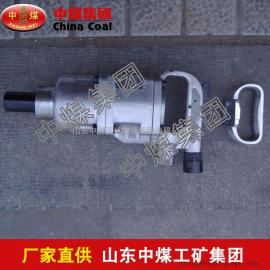 气动锚杆安装机,气动锚杆安装机畅销,优质气动锚杆安装机