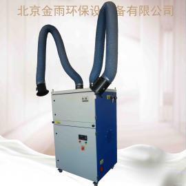 北京金雨除尘器 JY-3600S双臂焊烟净化器