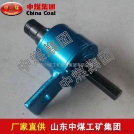 锚杆扭力放大器,优质锚杆扭力放大器,锚杆扭力放大器畅销