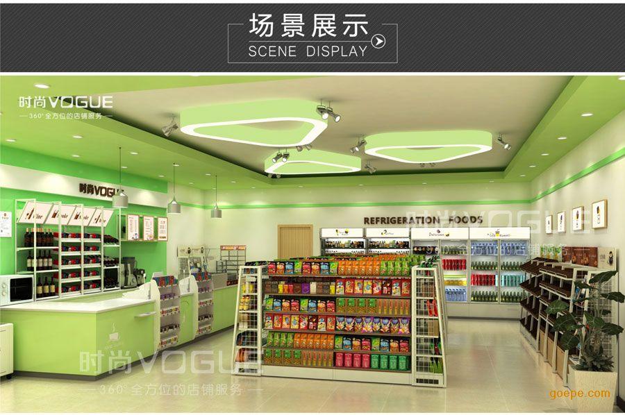 【时尚】定制711便利店货架小型超市网背板货架日用品