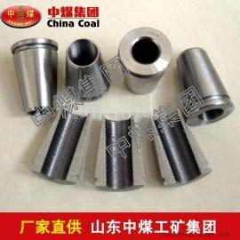钢质锥形锚具,钢质锥形锚具价格低,钢质锥形锚具促销中