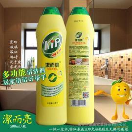 油烟机清洁剂 洁而亮多功能清洁 柠檬清香