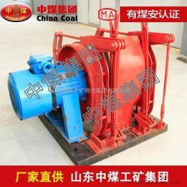 JD-1.0型调度绞车,JD-1.0型调度绞车使用条件