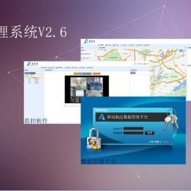 执法数据管理服务器
