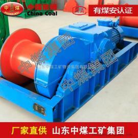 JH-30回柱绞车,JH-30回柱绞车产品用途,回柱绞车