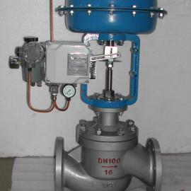 HTS-16K DN50气动薄膜单座调节阀HEP-16-125A