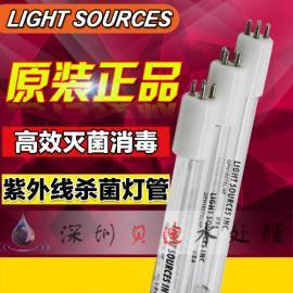 中国总代LightSources GHO064T5L/4155W化工 印刷行业废水污水处
