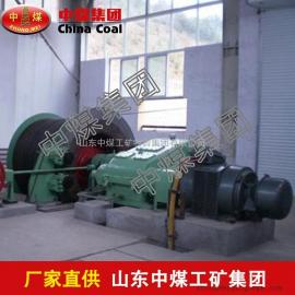 JTP系列矿用提升绞车,JTP系列矿用提升绞车中煤直销