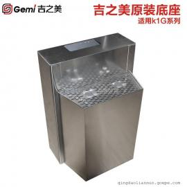 吉之美开水器K1G底座,304不锈钢开水机开水炉底座配件