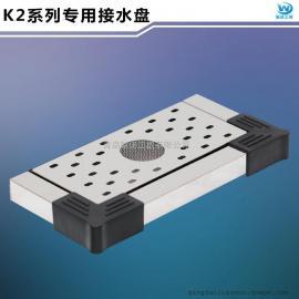 吉之美开水器配件,k1K2不锈钢接水盘,底座支架,台上漏水盘