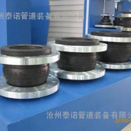 橡胶软接头生产厂家