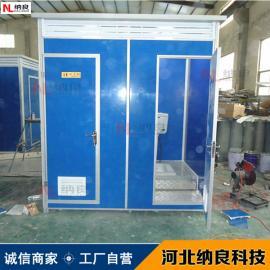 山西太原移动厕所供应商-河北纳良环保科技开发有限公司