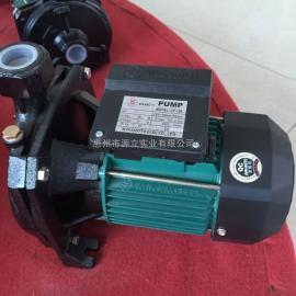 水泵厂家直销源立牌清水泵CP-158-0.75KW