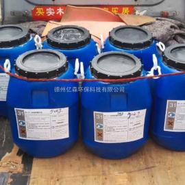 垃圾发电飞灰螯合剂-飞灰固化处理专用螯合剂