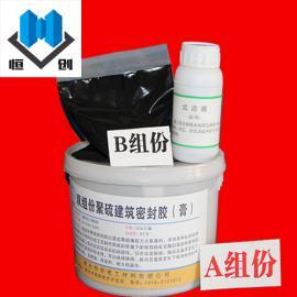 衡水恒创厂家热销双组份聚硫防水密封胶 热销聚硫弹性密封胶
