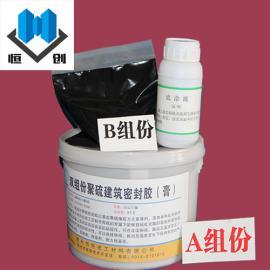 双组份聚硫密封胶大厂直销国家建筑材料检测中心认证