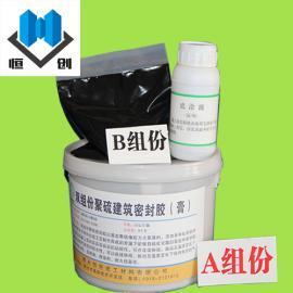 超强粘结性聚硫密封膏大厂直供热销双组份聚硫密封膏量大优惠