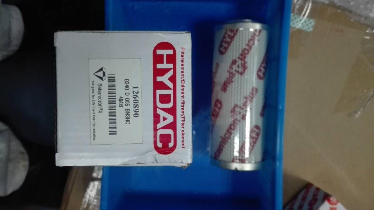 原装汉克森滤芯E9-48价格材质精密滤芯