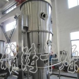 供应优质GFG系列高效沸腾干燥机 干燥速度快 操作清洗方便