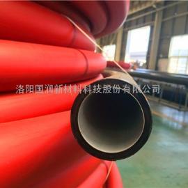 聚乙烯复合输油管施工技术