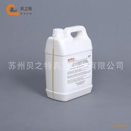 莱宝GS77真空泵油 批发供应高品质77号真空泵油 品质保证