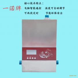 厂家直销农村新型取暖设备电采暖炉电锅炉家用地暖壁挂炉电锅炉