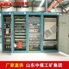 绞车电控装置系统,绞车电控装置系统报价低