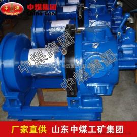 JQH10*24气动绞车,JQH10*24气动绞车结构