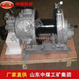 2吨气动绞车,2吨气动绞车生产商,2吨气动绞车报价
