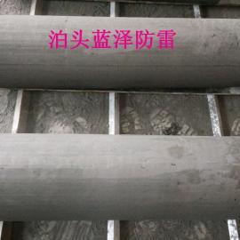 选高端的石墨型低电阻接地降阻模块用量计算