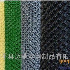 圆孔防蛇养殖塑料网&迈驰塑料网&优质防蛇养殖塑料网设备