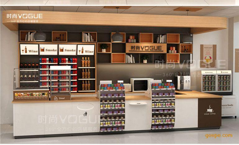 【时尚】1.8米木质收营台便利店收银台前小货架超市烤漆前柜