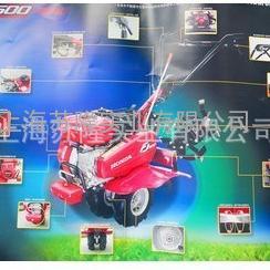 本田FJ500微耕机、本田FJ500家用微耕机、手推式微耕机