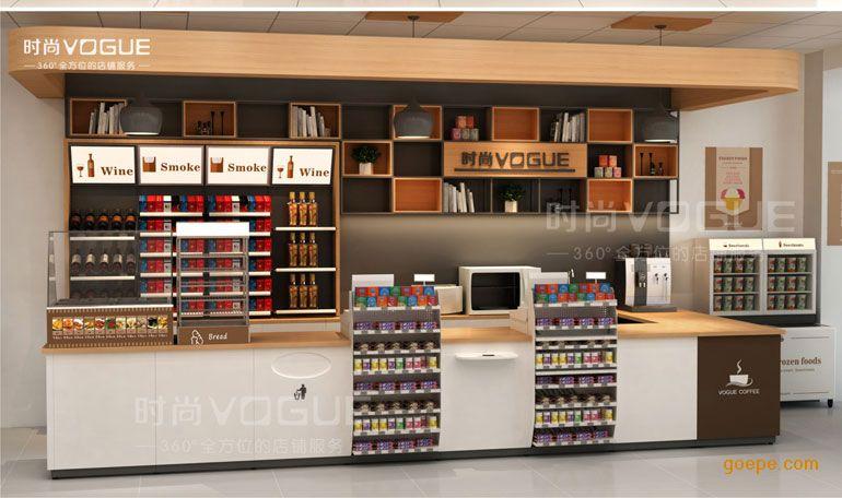 【时尚】高档超市便利店烟酒柜收银台烟酒展示柜便利