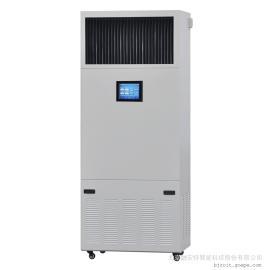 机房车间加湿器、7公斤加湿量湿膜湿膜柜机、仅限黄金8月
