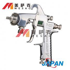 日本ANEST IWATA岩田W-200油漆喷枪 底漆喷枪
