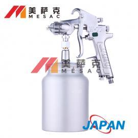 日本ANEST IWATA岩田W-77底漆喷枪 空气喷枪