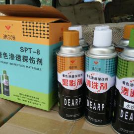 探伤剂,着色渗透剂,显像剂,清洗剂生产厂家