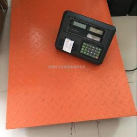 上海耀华1000公斤带打印电子地磅秤,带打印电子地秤