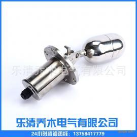 UQK-01系列不锈钢浮球液位控制器乔木电气厂家批发